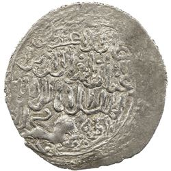 KARAMANID: Anonymous, 1310-1330, AR dirham (1.80g), NM, ND. EF