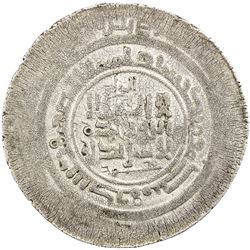 GHAZNAVID: Mahmud, as Samanid governor, 997-999, AR multiple dirham (10.80g), Kurat Badakhshan, ND.