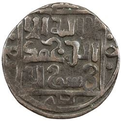 GREAT MONGOLS: temp. Chingiz Khan, 1206-1227, AE jital (3.22g), Qunduz, ND. VF