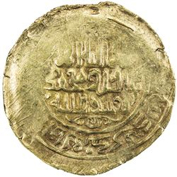 GREAT MONGOLS: Anonymous, ca. 1220s-1230s, AV dinar (5.09g), Badakhshan, ND. VF-EF