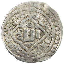 GREAT MONGOLS: Anonymous, 1263 and later, AR dirham (2.34g), Kuja (Kucha), AH662. VF