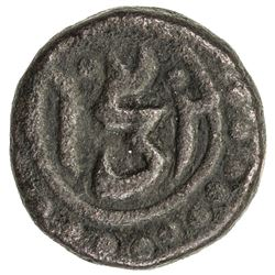 GREAT MONGOLS: Anonymous, AE jital (3.10g), Kurraman, ND. VF