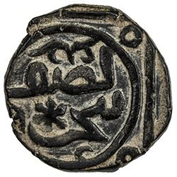 GREAT MONGOLS: Anonymous, AE jital (2.00g), Kurraman, ND
