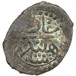 GIRAY KHANS: Shahin Giray, 1777-1783, BI para (1.55g), Baghcha Saray, AH1191. F
