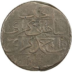 GIRAY KHANS: Shahin Giray, 1777-1783, AE kyrmis (45.39g), Baghche Saray, AH1191 year 4. VF
