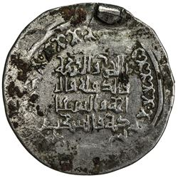 MEDIEVAL ISLAMIC: Anonymous, ca. 12th-15th century, AR religious medal (3.01g)