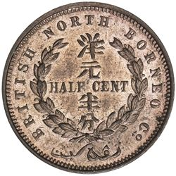 BRITISH NORTH BORNEO: Victoria, 1881-1901, AE 1/2 cent, 1886-H. UNC