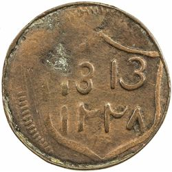 INDONESIA: MALUKA: AE duit (2.52g), 1813/AH1228. VF