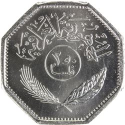 IRAQ: Republic, 250 fils, 1990/AH1410