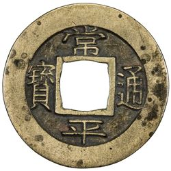 KOREA: Yi Hwan, 1834-1849, AE mun (3.73g), Kaesong Township Military Office, ND (1836). EF