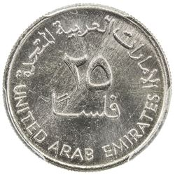 UNITED ARAB EMIRATES: 25 fils, 1986/AH1406. PCGS SP
