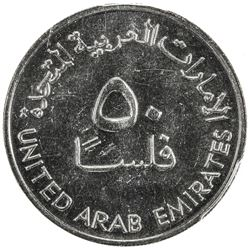 UNITED ARAB EMIRATES: 50 fils, 1973/AH1393. PCGS SP