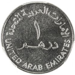 UNITED ARAB EMIRATES: 1 dirham, 1973/AH1393. PCGS SP