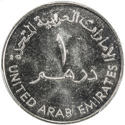 UNITED ARAB EMIRATES: 1 dirham, 1986. PCGS SP