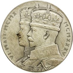 GREAT BRITAIN: George V, 1910-1936, AR medal (85g). AU