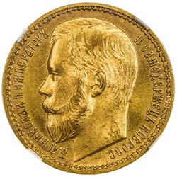 RUSSIA: Nicholas II, 1894-1917, AV 15 roubles, 1897, one-year type, Y-65.2, NGC MS64+