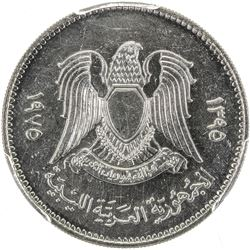 LIBYA: Arab Republic, 100 dirhams, 1975/AH1395. PCGS SP