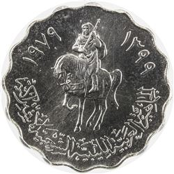 LIBYA: Republic, 50 dirhams, 1979/AH1399