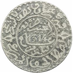MOROCCO: Moulay al-Hasan I, 1873-1894, AR 2 1/2 dirhams, Paris, AH1314. VF