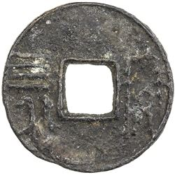 WARRING STATES: State of Qi, 300-220 BC, AE cash (5.32g). VG