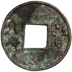 WARRING STATES: State of Qi, 300-220 BC, AE cash (7.21g). VF-EF
