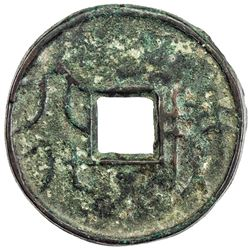 WARRING STATES: State of Qi, 300-220 BC, AE cash (8.68g). F-VF