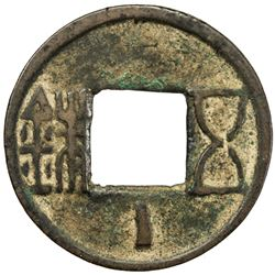 EASTERN HAN: Anonymous, 147-189, AE cash (2.86g). VF