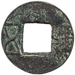 EASTERN HAN: Anonymous, 147-189, AE cash (2.33g). VF