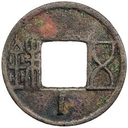 EASTERN HAN: Anonymous, 147-189, AE cash (2.66g). F-VF