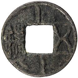 EASTERN HAN: Anonymous, 147-189, AE cash (3.04g). F