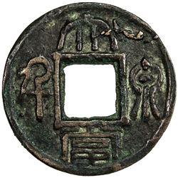 WU: Anonymous, 222-280, AE cash (10.66g). VF