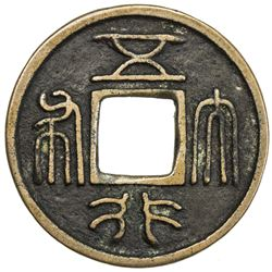 NORTHERN ZHOU: Anonymous, 557-581, AE cash (4.17g). EF