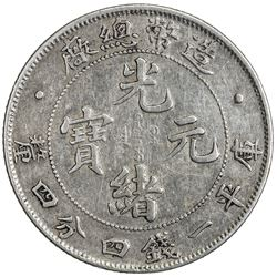 CHINA: Kuang Hsu, 1875-1908, AR 20 cents, CD1908. PCGS EF