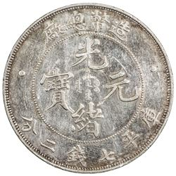 CHINA: Kuang Hsu, 1875-1908, AR dollar, ND (1908). PCGS EF