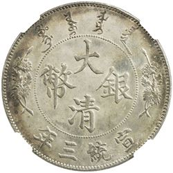 CHINA: Hsuan Tung, 1909-1911, AE dollar, year 3 (1911). NGC MS63