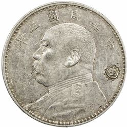 CHINA: Republic, AR dollar, year 3 (1914). EF