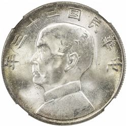 CHINA: Republic, AR dollar, year 23 (1934). NGC MS64