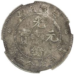 ANHWEI: Kuang Hsu, 1875-1908, AR 10 cents, ND (1897). NGC AU55
