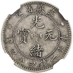 ANHWEI: Kuang Hsu, 1875-1908, AR 20 cents, ND (1897). NGC VF35