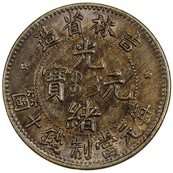 KIRIN: Kuang Hsu, 1875-1908, AE 10 cash, ND (1903). PCGS MS62