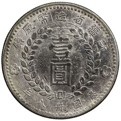 SINKIANG: Republic, AR dollar, year 38 (1949). PCGS EF