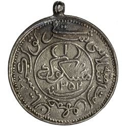ISLAMIC REPUBLIC OF EAST TURKESTAN: Hoja Niyaz Haji, 1933-1934, AR miscal (8.76g), Kashgar, AH1352.