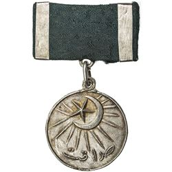 SECOND EAST TURKISTAN REPUBLIC: 1944-1949, AR medal, 1946. EF