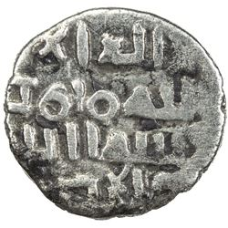 FATIMID: al-Mu'izz, 953-975, AR 1/5 dirham (damma) (0.44g), NM (Multan), ND. F-VF