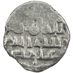 FATIMID: al-Mu'izz, 953-975, AR 1/5 dirham (damma) (0.39g), NM (Multan), ND. F