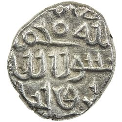 FATIMID: al-'Aziz, 975-996, AR 1/5 dirham (damma) (0.56g), NM (Multan), ND. EF