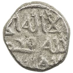 FATIMID: al-'Aziz, 975-996, AR 1/5 dirham (damma) (0.58g) (Multan), ND. VF