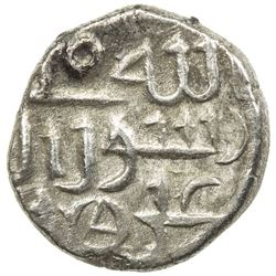 FATIMID: al-'Aziz, 975-996, AR 1/5 dirham (damma) (0.52g) (Multan), ND. VF