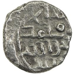FATIMID: al-'Aziz, 975-996, AR 1/5 dirham (damma) (0.53g), NM (Multan), ND. F-VF