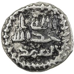 GOVERNORS OF SIND: Tamim b. Zayd al-'Utbi, ca. 728-730, AR damma (0.35g), NM, ND. VF